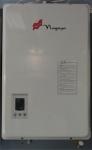 JSYD10-A-名古屋全自動10公升熱水爐