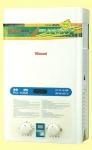 RU-1068-10公升數碼化全自動熱水器